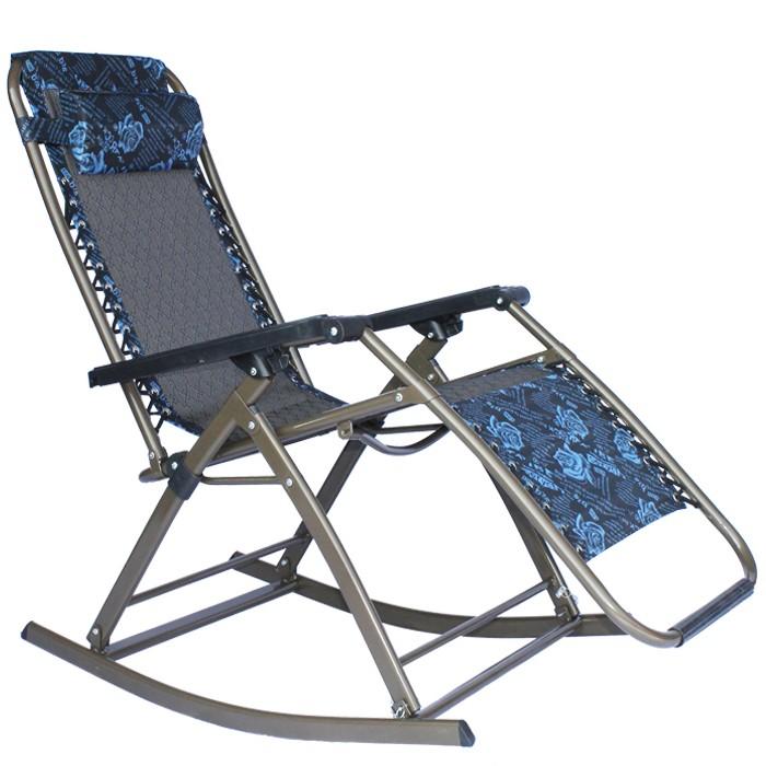 Chaise Bercante Pliante Exterieur