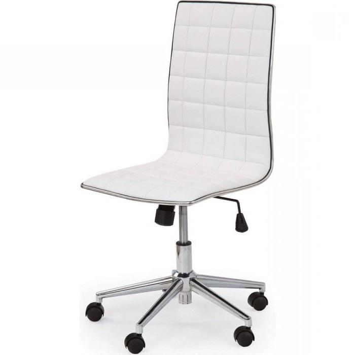 Chaise Bureau Pas Cher Design