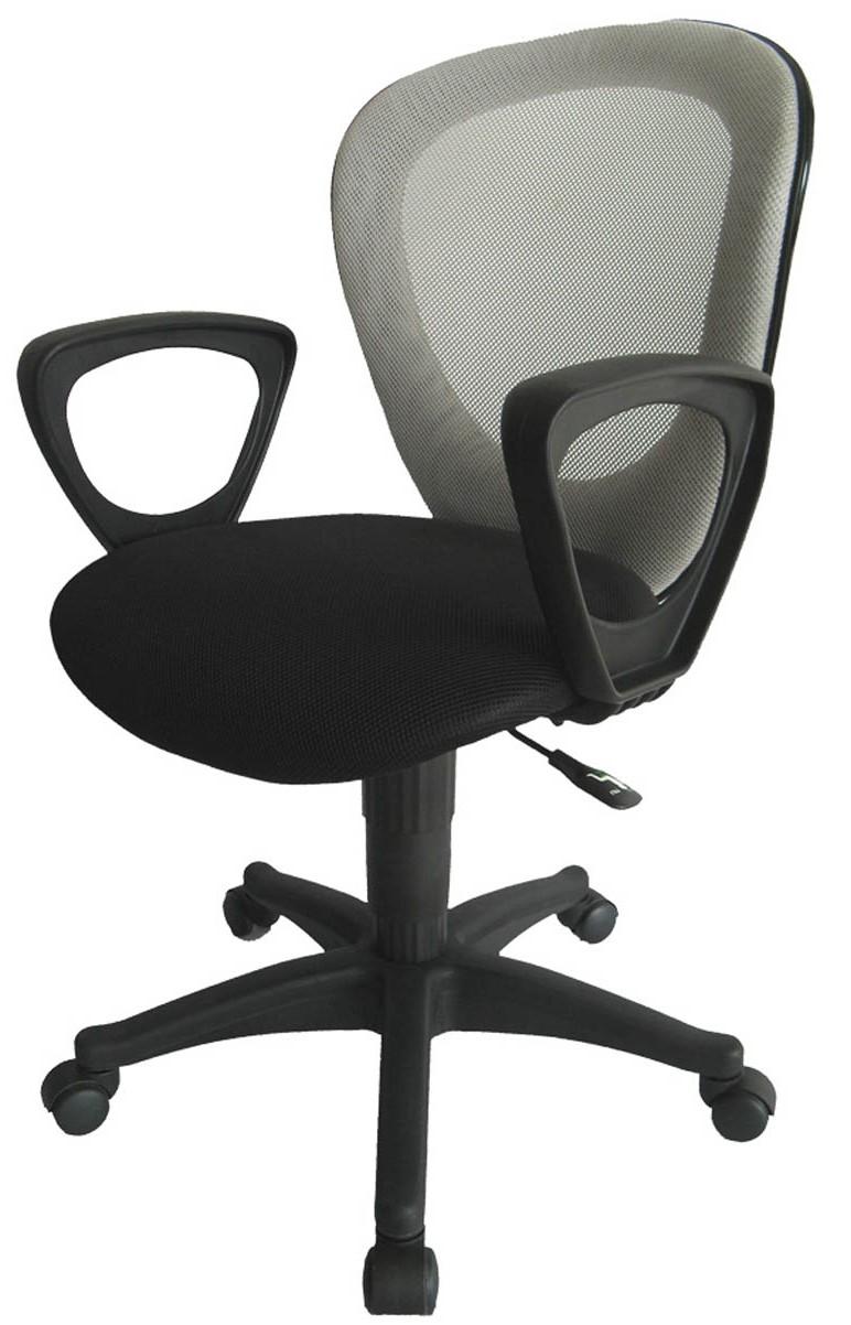 Chaise De Bureau Ergonomique Pour Mal De Dos