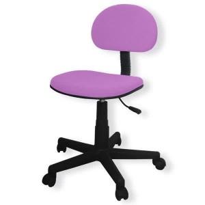 chaise bureau ado fille - chaise ideas - Chaise De Bureau Violette