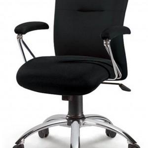 Chaise de bureau pas cher chaise id es de d coration - Chaise bureau pas cher ...