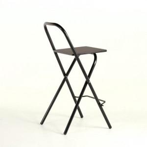chaise bar pliable ikea chaise id es de d coration de maison ggbm6vqnxw. Black Bedroom Furniture Sets. Home Design Ideas