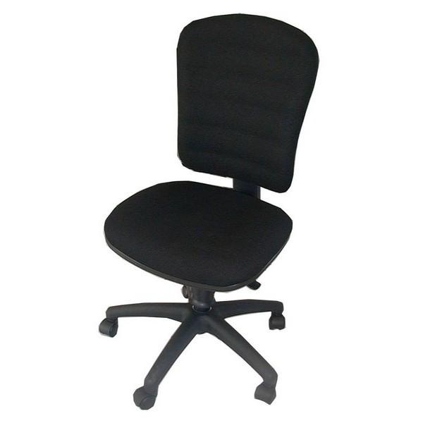 Chaise De Bureau Cuir Sans Accoudoir