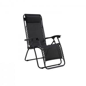 chaise longue lafuma solde chaise id es de d coration de maison xgnven6b62. Black Bedroom Furniture Sets. Home Design Ideas