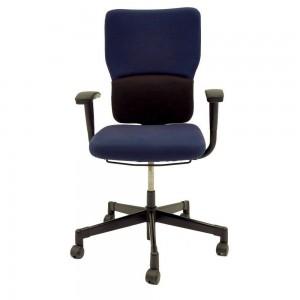 chaise bureau anti mal de dos chaise id es de d coration de maison gkd0jeknw6. Black Bedroom Furniture Sets. Home Design Ideas