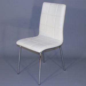 Chaise De Cuisine Cuir Blanc