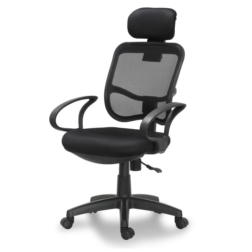Ikea Chaises De Bureaux
