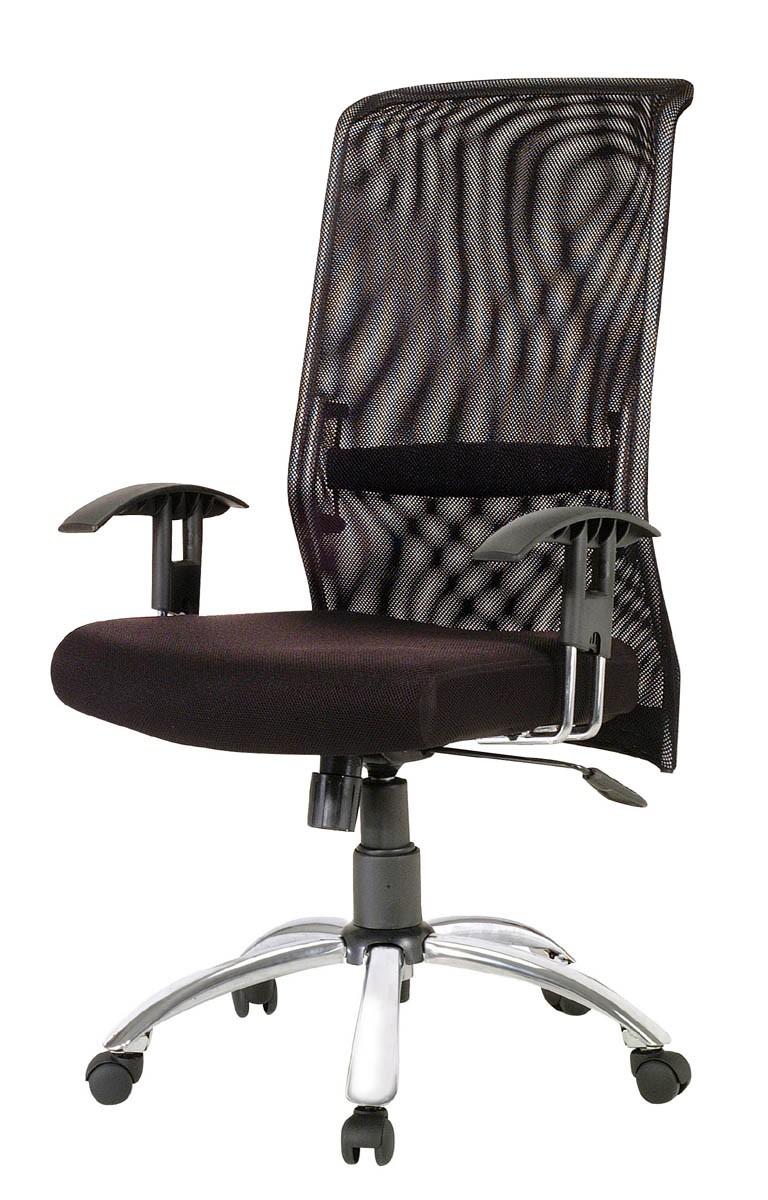 Chaise De Bureau Confort Dos