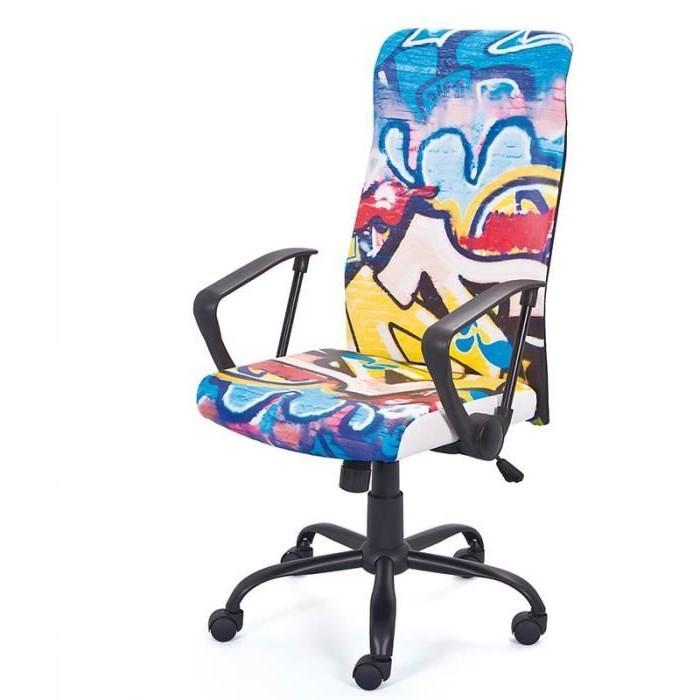 Chaise De Bureau Motif Paris