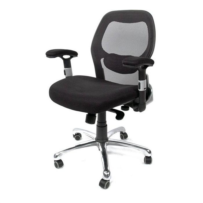 Chaises de bureau ergonomiques montreal chaise id es - Chaises de bureau ergonomiques ...