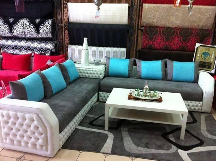 Canapé Marocain Moderne 2015