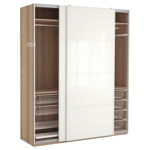 Armoire A Porte Coulissante Ikea