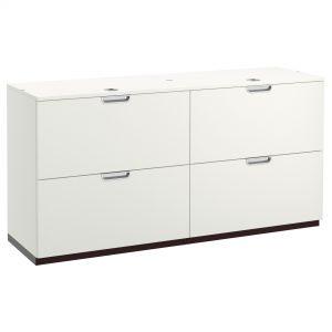 Armoire Dossiers Suspendus Ikea