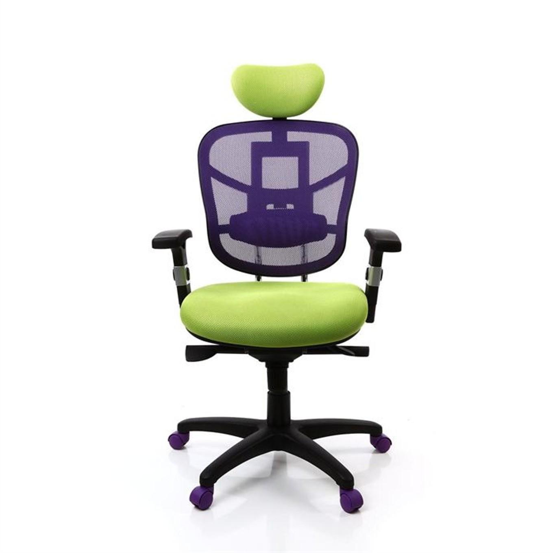 Roulettes Chaise Bureau Ikea