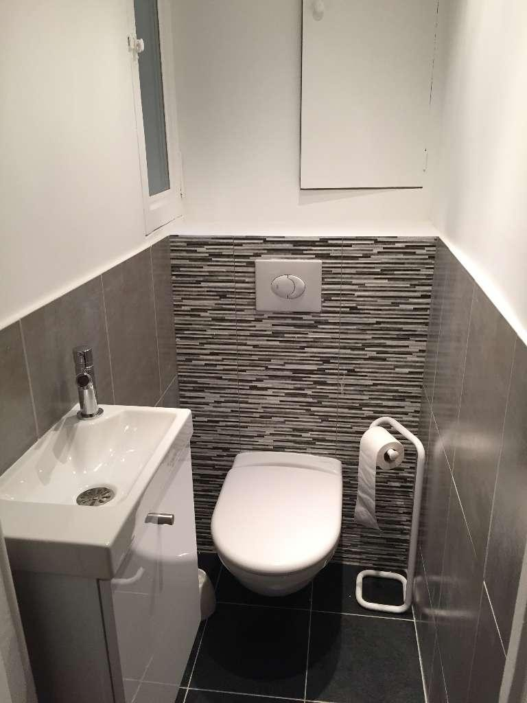 Carrelage mural wc suspendu carrelage id es de for Modele carrelage toilette