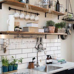 Etagere murale cuisine fly maison design for Etagere salle de bain fly