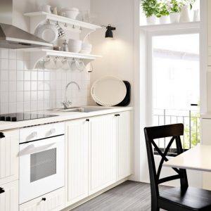 Etagere pour cuisine conforama cuisine id es de for Etagere conforama cuisine