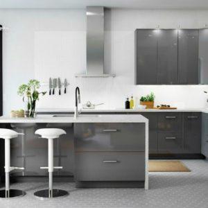 chaise ilot cuisine ikea cuisine id es de d coration de maison 1plxoyvnwm. Black Bedroom Furniture Sets. Home Design Ideas