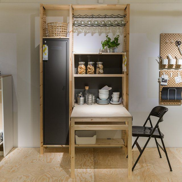 etagere meuble cuisine ikea cuisine id es de. Black Bedroom Furniture Sets. Home Design Ideas