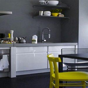Modele de peinture pour meuble de cuisine cuisine for Exemple peinture cuisine